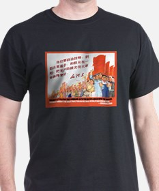 Red Flags for Mao T-Shirt
