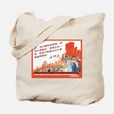 Red Flags for Mao Tote Bag