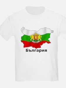 Cute Sofia T-Shirt