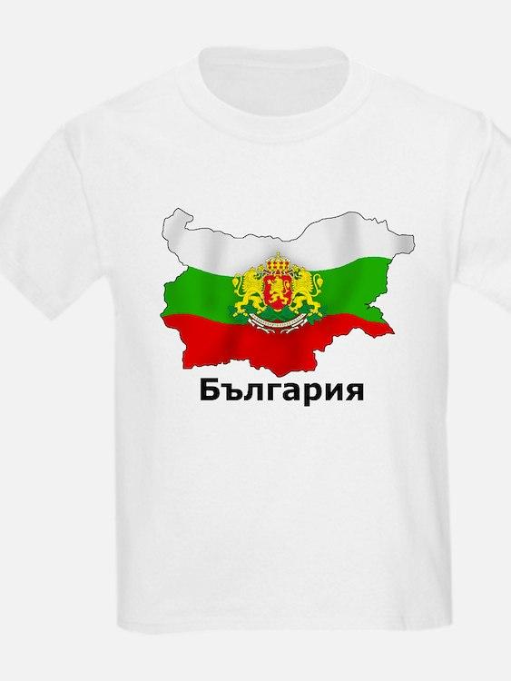 Cute Bulgaria T-Shirt