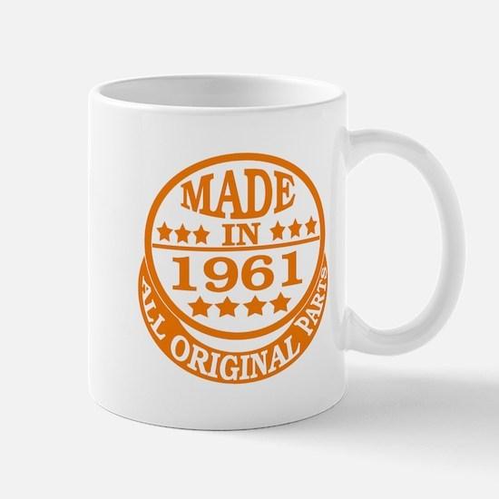Made in 1961, All original parts Mug