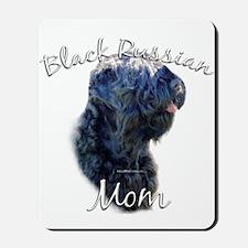 Russian Mom2 Mousepad