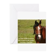 Unique Horse saddle Greeting Cards (Pk of 20)