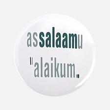 Unique Islam Button