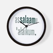 Islam Wall Clock