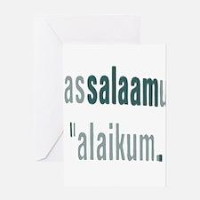 Assalamualaikum Greeting Cards