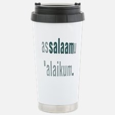 Assalamualaikum Stainless Steel Travel Mug