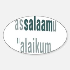 Assalamualaikum Decal