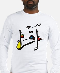 Unique Islamic calligraphy Long Sleeve T-Shirt