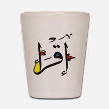 Funny Arabic Shot Glass