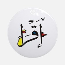 Cute Calligraphy Round Ornament