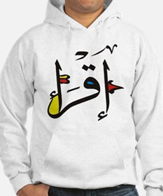 Unique Arabic calligraphy Hoodie