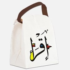 Cool Arabic Canvas Lunch Bag