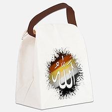 Cute Allah Canvas Lunch Bag