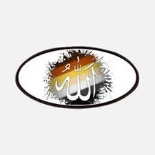 Cute Islamic flag Patch