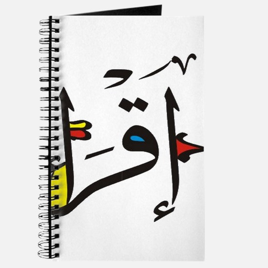 Cute Calligraphy Journal