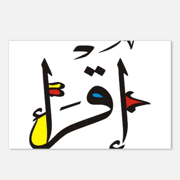 Cute Arabic calligraphy Postcards (Package of 8)
