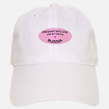 Russia Adoption Baseball Baseball Cap