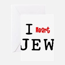 heartJEW2 Greeting Cards
