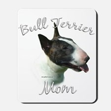 Bully Mom2 Mousepad