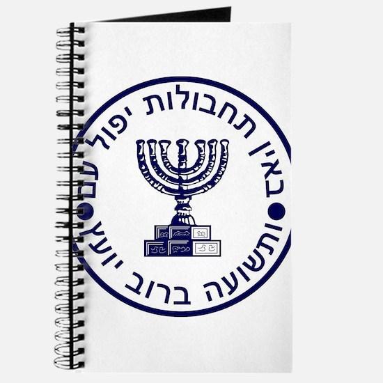 Mossad Logo Seal Journal