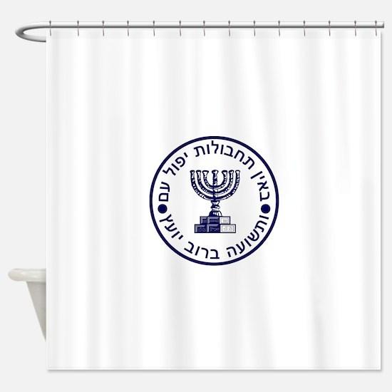 Mossad Logo Seal Shower Curtain