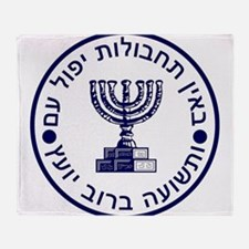 Mossad Logo Seal Throw Blanket