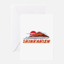 Shinkansen Greeting Cards