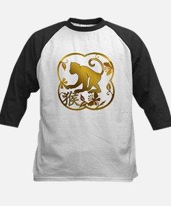 Unique Chinese new year snake Tee