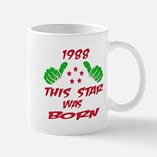 1988 This star was born Mug