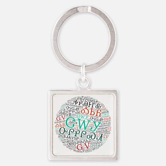 Cool American language Square Keychain