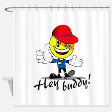 Hey Buddy! Shower Curtain
