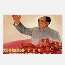 Cute Mao warhol Postcards (Package of 8)