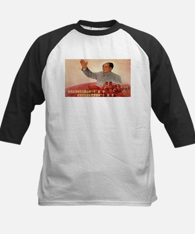 Vintage poster - Mao Zedong Baseball Jersey