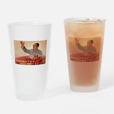 Vintage poster - Mao Zedong Drinking Glass