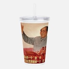 Vintage poster - Mao Z Acrylic Double-wall Tumbler