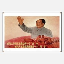 Vintage poster - Mao Zedong Banner