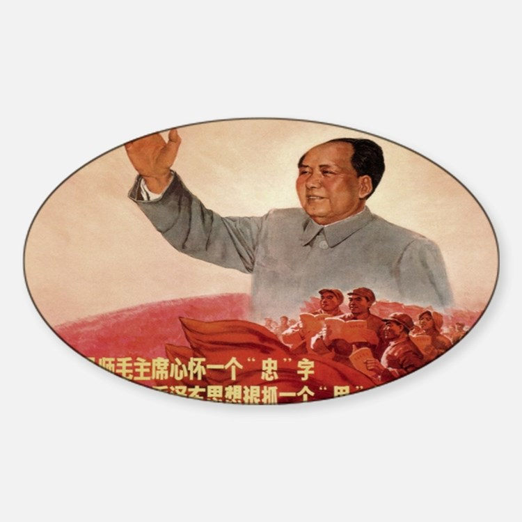 Vintage poster - Mao Zedong Decal