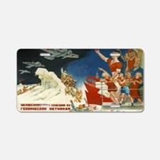 Cool Cccp Aluminum License Plate