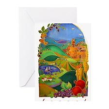 Cute Jewish art Greeting Cards (Pk of 20)