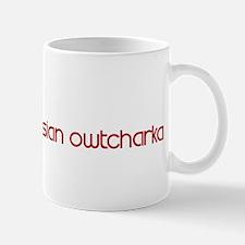 South Russian Owtcharka (dog  Mug