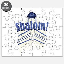 Shalom! Puzzle