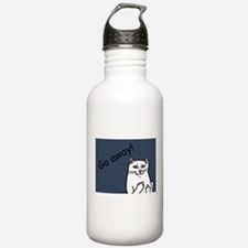 Naughty Cat Water Bottle