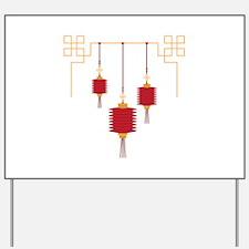Chinese Lanterns Yard Sign