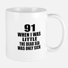 91 When I Was Little Birthday Mug