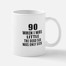 90 When I Was Little Birthday Mug