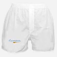 Myanmar Beach Flanger Boxer Shorts