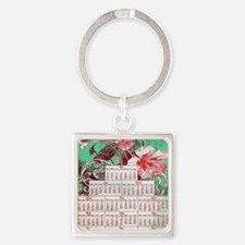 Funny Catalog Square Keychain