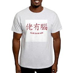 Sum Dum Gai T-Shirt