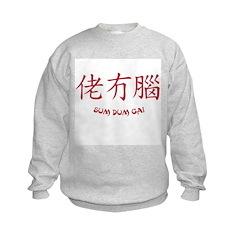 Sum Dum Gai Sweatshirt